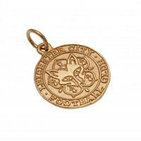 Leicester City FC 9ct Gold Pendant
