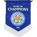 Leicester City FC Gifts Shop